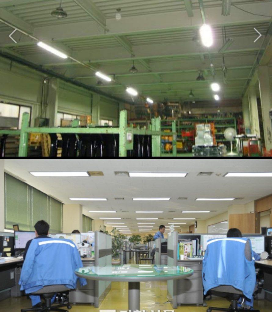나진전력-작업실