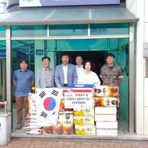 6월 인천논현동 참전용사 위문품전달행사