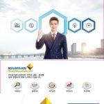 (주)금산골드마운틴 기업 정책자금운영 지원 컨설팅