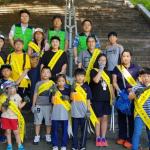 남동푸르미, 인주 가족봉사단 연경산 환경정화 봉사활동 실시
