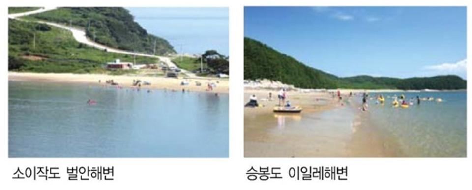 소이작도-승봉도-해변