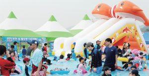 송도-해변축제