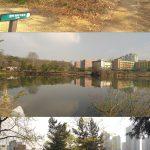 인천논현동 늘솔길공원