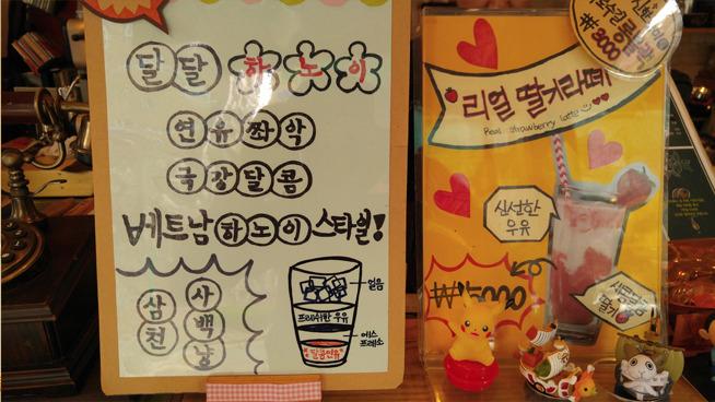 인천논현동-커피-맛집
