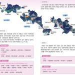 인천가볼만한곳 인천섬여행 이작도 출발 및 관광정보