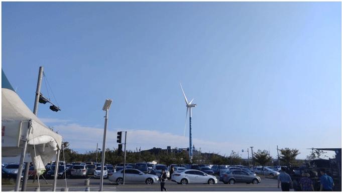 정서진-풍력발전기