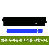 인천논현동 : 유튜브, 음악, 댄스, 요리, 레시피, 맛집, 가볼만한곳
