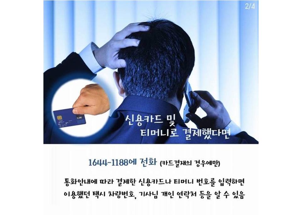 카드결재시-1644_1188