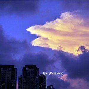 소래포구와 하늘 구름