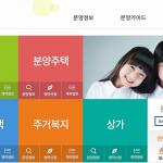 인천 국민임대주택 논현 서창 소래단지 예비입주자모집