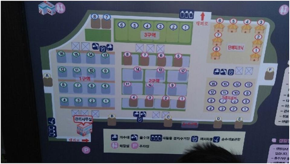 LNG-캠핑장