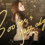 남동구 째즈공연 Boomi's Jazz Odyssey 2018 - BROADWAY