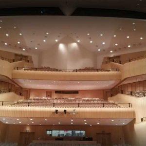 아트센터 인천 개관을 위한 시범공연에 초청안내