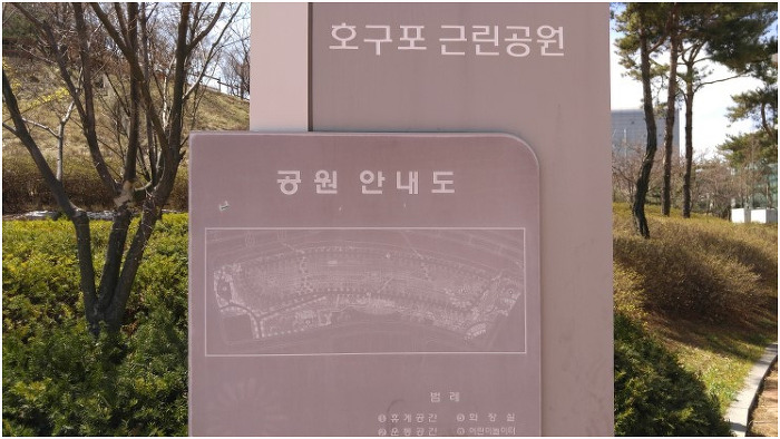 인천논현동-호구포