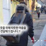 인천 남동구 이웃사랑실천 사랑의 연탄나눔 봉사 예정