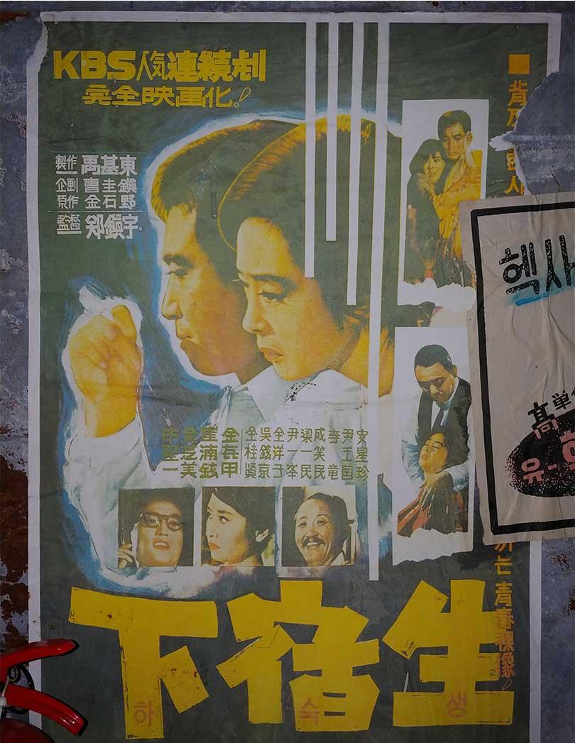 수도국산-박물관-포스터