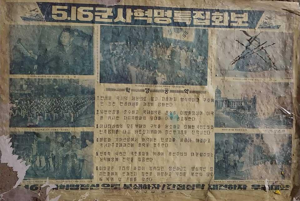 수도국산-박물관-516