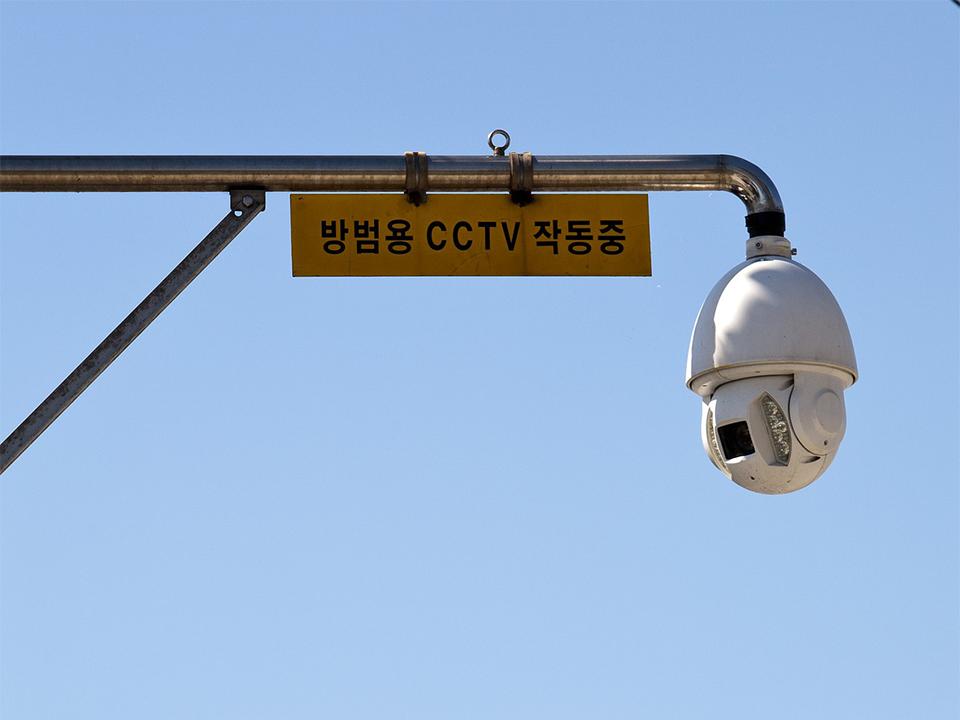 방범CCTV