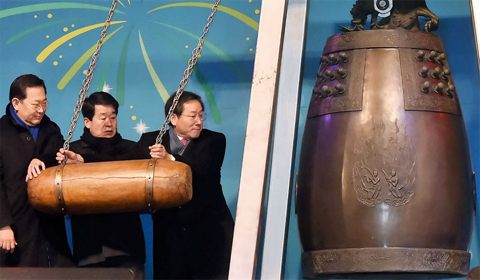 2016년-인천-송년-제야의-밤-문화축제