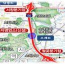 인천남동구 소래 IC설치 설문조사 논현1,2,논현고잔동 투표 안내