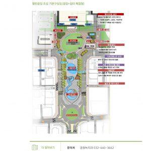 시청앞-열린광장-조성