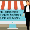 인천논현동 밤안개