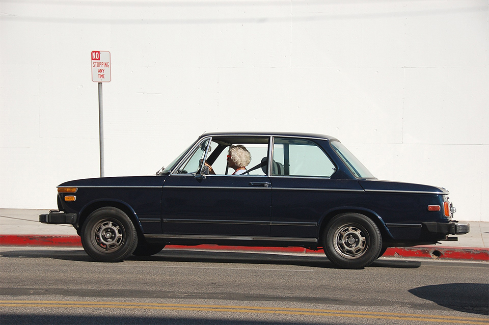 75세 이상 고령운전자 적성검사기간 단축