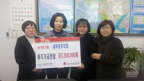 인천논현 2동 사랑의 떡국떡 가래떡 판매 안내