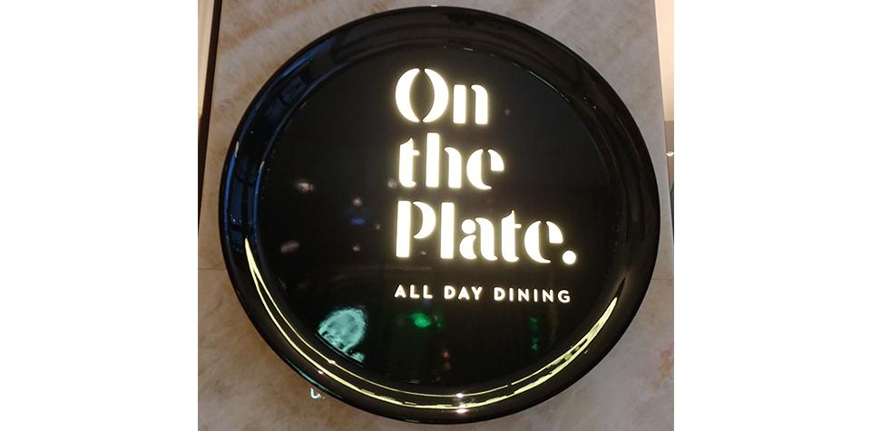 인천 파라다이스시티 호텔 뷔페 맛집 맞습니다.