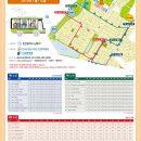 남동공단 무료 출퇴근 통근버스 노선 및 시간표