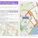인천 시내버스 노선 변경 안내 3월 30일 부터