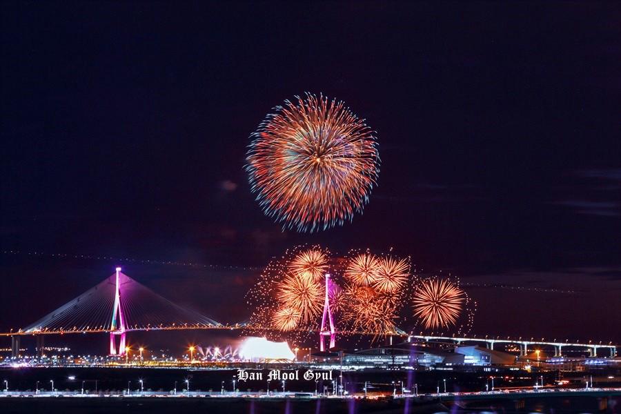제1회 인천송도크루즈 불꽃 축제