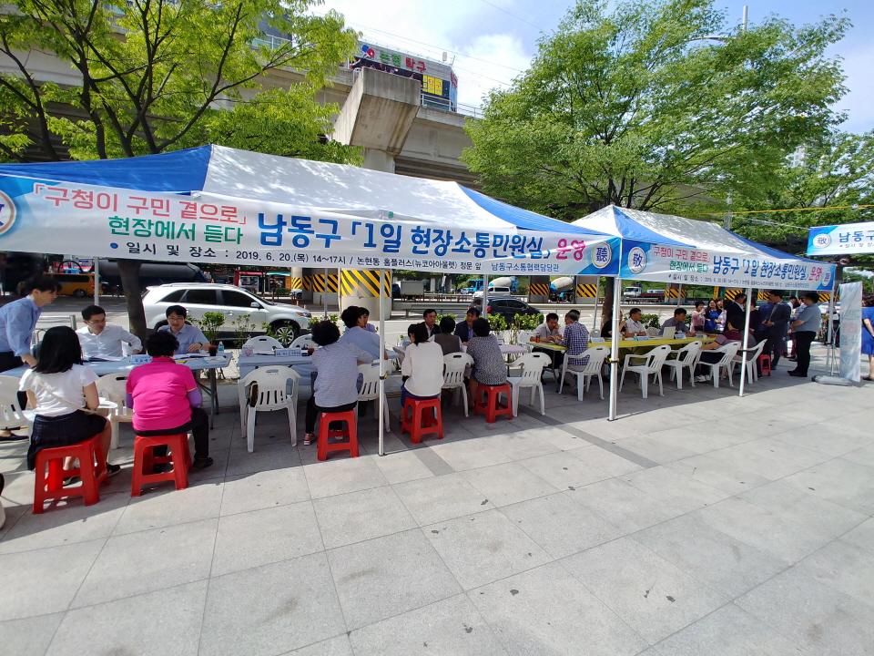 인천논현동 소통민원실 (2)