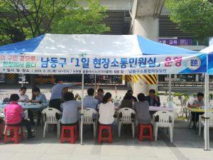 인천논현동 소통민원실 (3)