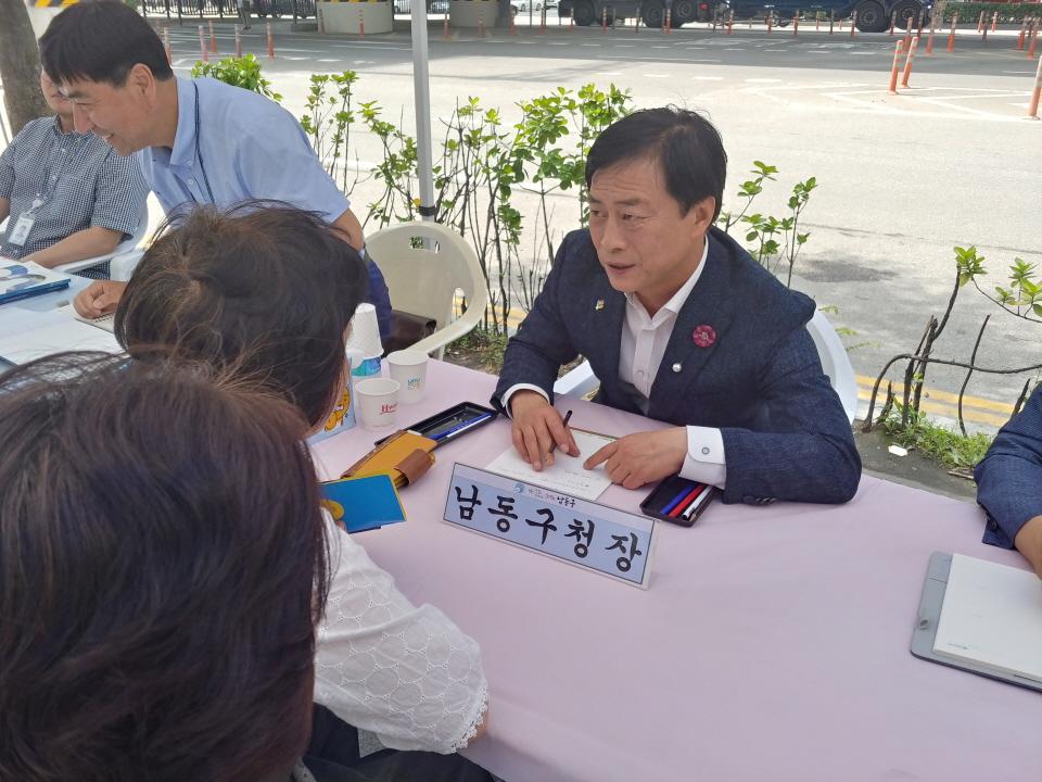 인천논현동 소통민원실 (4)