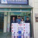 인천논현동 625참전 국가유공자 위문품 전달