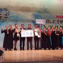 남동구 주민자치프로그램 경연대회 논현고잔동 수상