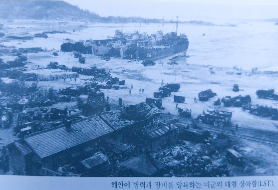 9월 15일은 인천상륙작전 했던날 장사상륙작전의 의미
