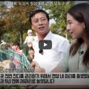 구석구석 코리아 인천 남동구 논현동 가볼만한 곳 소개