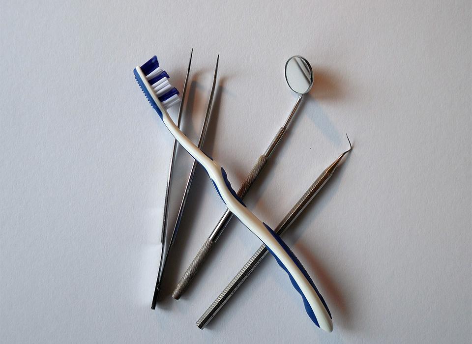 치아관리법