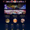 서창 2동 별빛거리 별빛 콘서트 성료