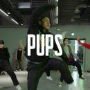 A$AP Ferg - Pups ft. A$AP Rocky / Bam Martin Choreography