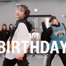 유튜브 댄스 Anne Marie - Birthday / Tina Boo Choreography