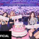 BLACKPINK X Selena Gomez- 'Ice Cream'티저 영상