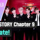 유튜브 동영상 음악 방탄소년단 방송 BTS WORLD BTS STORY Chapter 9 Update!