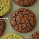 유튜브 요리 레시피 녹차 초코 브라우니 쿠키 만들기 : Green tea & Chocolate Brownie Cookies Recipe | Cooking tree