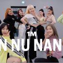 유뷰브 댄스 시그니처 (cignature) - 눈누난나 (Nun Nu Nan Na) / Ara x Woonha Choreography