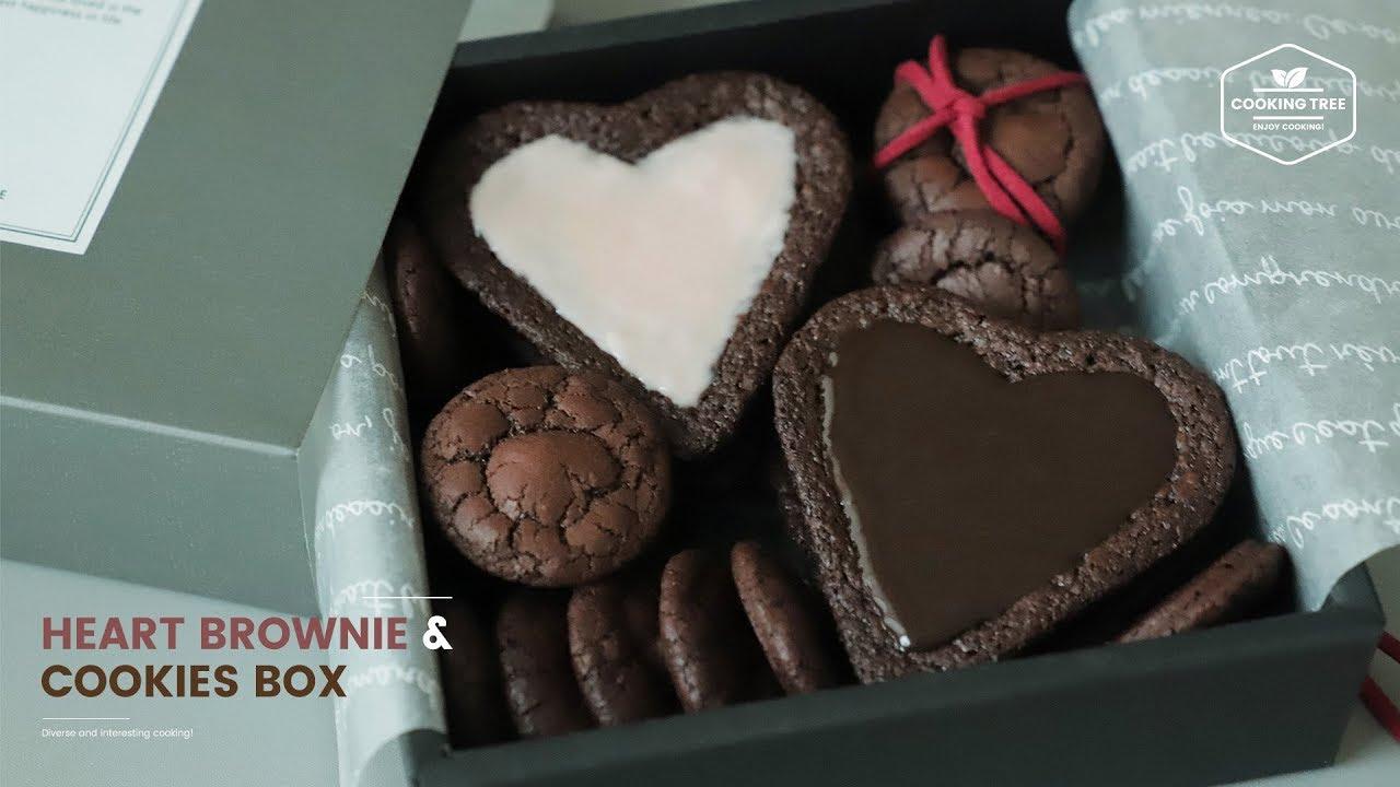 유튜브 레시피 하트 브라우니 & 브라우니 쿠키 박스 만들기