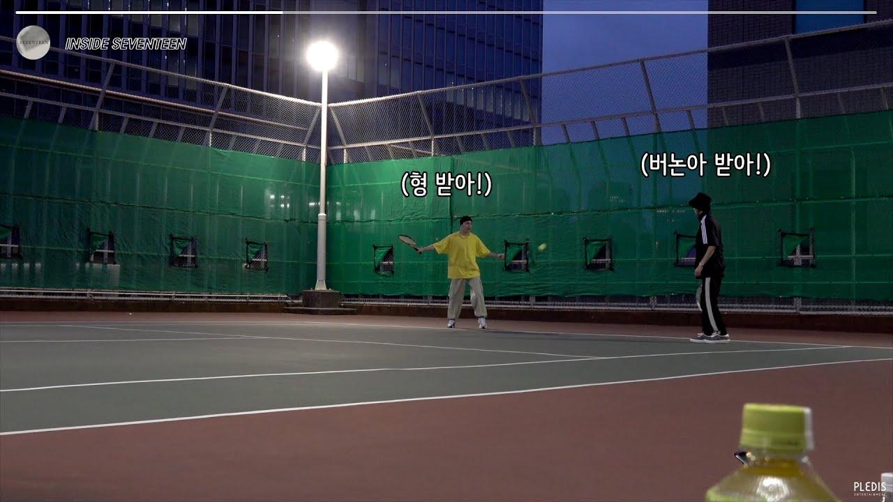 유뷰브 음악 INSIDE SEVENTEEN 세븐틴의 즐거운 테니스 시간