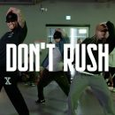 Young T & Bugsey - Don't Rush ft. Headie One / CJ Salvador Choreography